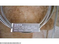 HH-THC-30 玻璃球柱和毛細管柱測CO2中碳氫化合物