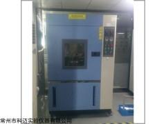 KM-BL-LX 科迈(夹层)环保安全玻璃淋雨试验箱