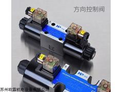 SWH-G02-C3-I-D24/A110-10 台湾涌镇电磁换向阀,台湾HP叠加式单向阀
