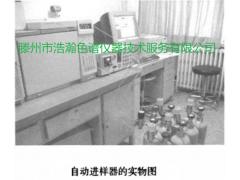 HHZDG-III气体自动进样器测定总烃