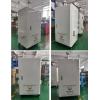 OSEN-NOx 河南省工业污染氮氧化物远程在线监控系统
