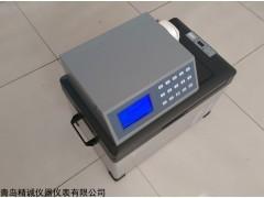 8000D 便携式等比例水质采样器