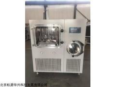 LGJ-50FY 压塞冷冻干燥机