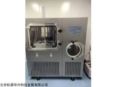 LGJ-50FY 压塞冻干机