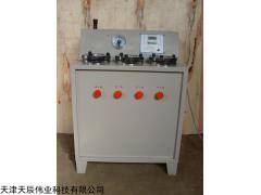 DTS-4 岳陽市防水卷材不透水儀