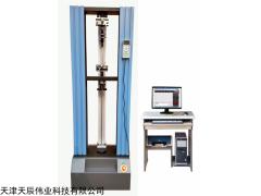 WDW 株洲市微机控制电子万能(拉力)试验机