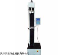 DL 湘潭市電子拉力試驗機