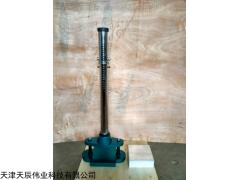 QSX-17 邵阳市防水卷材抗穿孔仪