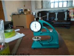 HD-10 邵陽市防水卷材測厚儀