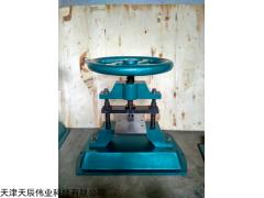 CPS-25 永州市防水卷材冲片机