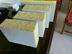 德州11公分岩棉复合板  产品介绍
