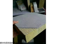 郑州12公分岩棉隔离带保温隔音