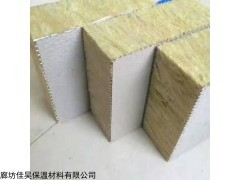 安阳7公分岩棉隔离带质量保证