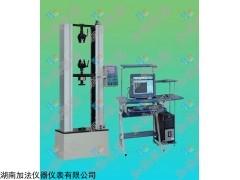 JF17391 GB/T17391 聚乙烯管材与管件热稳定性测定器