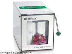 BagMixer 400CC 拍打式均质仪