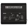 XL-FJ1/2/3/4 無線對講分機五方對講通話設備