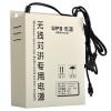 XL-DY 供應UPS電源樓宇對講配件廠家