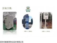 恶臭在线监测系统VOC/氨气/硫化氢监测仪