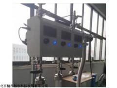 ZKF-N3 中科院三工位真空封管机