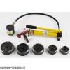SX 重庆油压分离式穿孔工具0-120MM