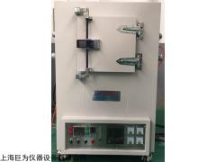 JW-PTH-5380DKH 濕冷凍濕熱循環試驗箱活動