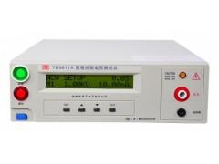 常州扬子 YD9811A 程控耐压测试仪