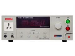 常州扬子 YD2653A 泄露电流测试仪