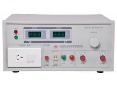 常州扬子 YD2668-3系列 泄漏电流测试仪