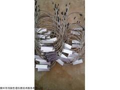 HH-THC-1 硅烷化玻璃微珠總烴柱測定環境空氣 總烴