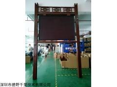 BYQL-FY 珠海,广州国家级别负氧离子含氧量测报监测系统
