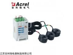 AEW100-D15W/X 安科瑞无线计量模块电能改造专用