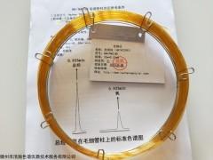 HH-THC-15 ?#32938;?#31354;气总烃测总烃毛细管和填充柱