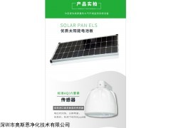 南阳市企业无组织排放氮氧化物废气监测微型站