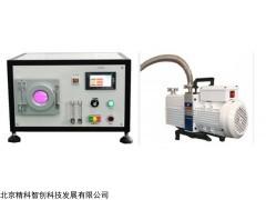 VKL-2/3/5/10 自动控制真空等离子清洗机系统