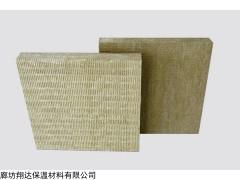 霍邱县低密度岩棉板厂家