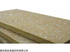 广东防火岩棉板厂家