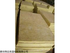 安丘市船用岩棉板