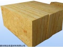 1200*600抗震吸湿岩棉板