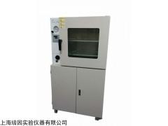 DZG-6090 广东90L立式真空干燥箱