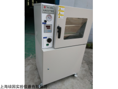 DZG-6050SA 高品质50L立式真空干燥箱