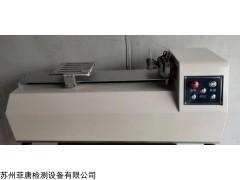 FT-8012S 十二工位焊带电池片剥离力