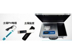 YNSU-LPC 土壤墒情检测仪(包邮)