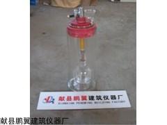 LS-1沥青脆点仪