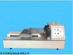 FT8012 12工位焊帶電池片剝離力