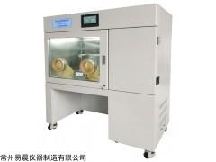 YCHWS-PM2.5 恒温恒湿称重系统