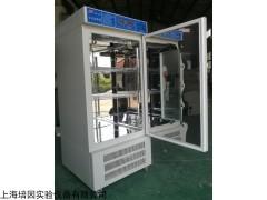SHP-150 智能生化培养箱150L