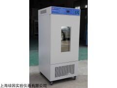 SHP-80 上海液晶生化培养箱80L