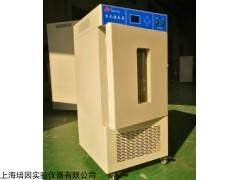 SHP-80 上海智能液晶生化培养箱