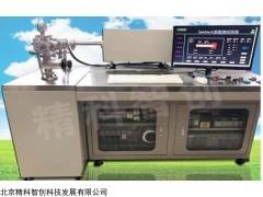 BKTEM-Dx热电材料性能测试仪