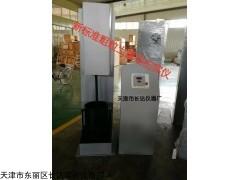 CJY-I 新标准粗粒土大型击实仪厂家